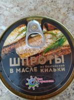 """Шпроты в масле """"Наш промысел"""" КЛЮЧ 160 г 1/72"""
