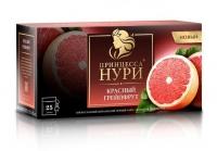 Нури аромат. Красный грейпфрут  25 пакетов 1/18
