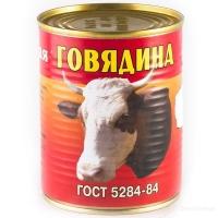 Говядина в/с Салют 338 г 1/45