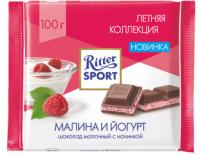 Ritter Sport Шоколад молочный малина и йогурт 100 гр 1/12