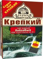 Чай Добрыня Крепкий черный с/я 100 пак. 1/28