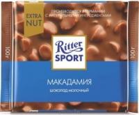 Ritter Sport Шоколад молочный с обжаренным орехом макадамии 100 гр 1/11