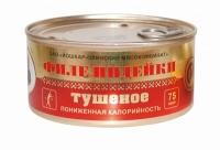 Филе индейки тушёное   325 гр Йошкар-Ола 1/36