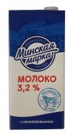 "Молоко ""Минская марка"" Белоруссия 3,2% 1 л 1/12"
