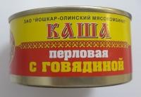 Каша перловая с говядиной  325 гр Йошкар-Ола 1/36