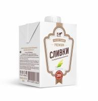 """СЛИВКИ  """"Милкавита"""" 20% 500 г 1/12"""