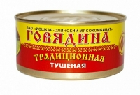 Говядина туш. традиционная  325 гр Йошкар-Ола 1/36