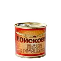 """Плов с говядиной """"Войсковой""""  250 гр. 1/30"""