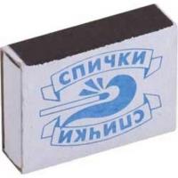 """Спички  СФ """"Белка-Фаворит"""" 1/10"""
