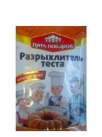 """Разрыхлитель теста """"Пять Поваров"""" 10 г  1/40"""
