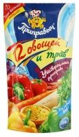 """Приправа универсальная """"12 овощей и трав""""  200 гр/20  Приправыч"""