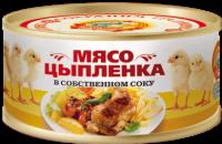 Мясо цыпленка тушеное  300 г ж/б 1/24