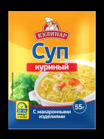 """Суп """"Кулинар"""" куриный с мак. изд. 55 гр шоу-бокс 1/25"""