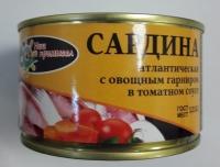 """Сардина атлант. с овощным гарниром в т/с """"Наш промысел"""", 240 гр, 1/48"""