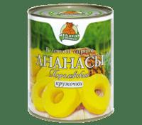 Компот Ананасы кружочки М.Л. 850 мл ж/б 1/12