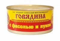 Говядина с фасолью и луком 325 гр Йошкар-Ола 1/36