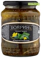 "Огурцы хрустящие марин. ""Бояринъ"" 1500 мл с/б 1/6"