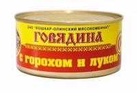 Говядина с горохом и луком 325 гр Йошкар-Ола 1/36