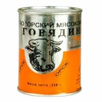 Говядина в/с Орск 338 г 1/45