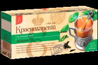 """Чай зелёный """"Краснодарский""""  (25 пак.*1,7гр) с/яр 1/24"""