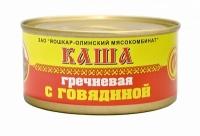 Каша гречневая с говядиной  325 гр Йошкар-Ола 1/36