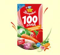 """Приправа универсальная """"100 блюд"""" Приправыч, 60 г 1/20"""