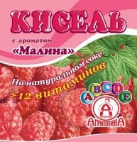 Кисель Агриппина малина брикет 220 г 1/30