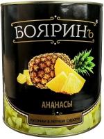 "Компот Ананасы кусочки ""Бояринъ"" 3100 мл ж/б 1/6"