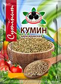 Дой-Пак Кумин (зира) Жар Востока 500 г 1/10