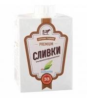 """СЛИВКИ  """"Милкавита"""" 33% 500 г 1/12"""