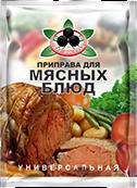 Приправа для Мясных блюд  Жар Востока 30 г 1/80