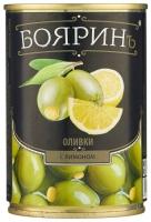 """Оливки с лимоном """"Бояринъ"""" 300 мл ж/б 1/12"""