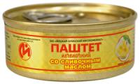 Паштет печеночный с сыром ключ 100 гр Йошкар-Ола 1/24