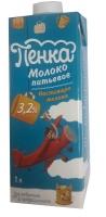 """Молоко """"ПЕНКА"""" (с крышкой) 3,2% 1 л 1/6"""