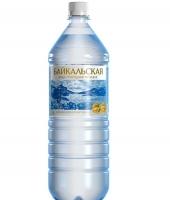 """Питьевая вода """"Байкальская"""" газ 1,5 литра 1/6"""