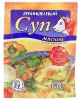 Суп Геркулес 60 г вермишелевый мясной 1/80