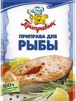 """Приправа для РЫБЫ 15гр """"Приправыч"""" 1/60"""