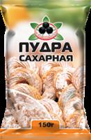 Сахарная пудра Жар Востока 150 г 1/40