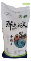 Рис шлифованный Китай 1 кг