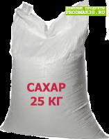 Сахар    25 кг