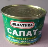 Салат из мор.капусты ДЕЛАТИКА 220 г ж/б 1/48
