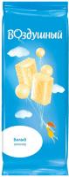 Шоколад Воздушный белый пористый 85 гр 1/20