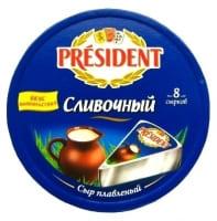 Сыр Президент круглый  140 гр   (15)