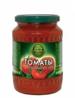 Томаты в томат. соке Золотой Глобус 720 г ст/б 1/12