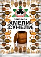 Дой-Пак Хмели-сунели Жар Востока 1 кг 1/10