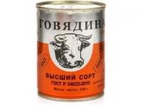 Свинина в/с Салют 338 г 1/45