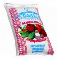 Соль Тыреть йод 1 кг 1/50