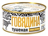 Говядина тушёная в/с 325 гр ЭКСТРА Скопинский МПК 1/18