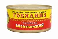 Говядина туш. Богатырская  325 гр Йошкар-Ола 1/36