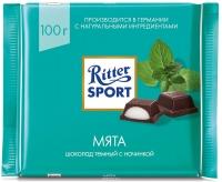 Ritter Sport Шоколад тёмный  с мятной начинкой 100 гр 1/12